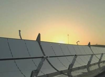News video: Israeli Firm Looks to Keep Solar Power Generators Running at Night