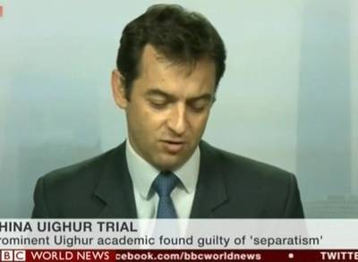 News video: China Condemned For Uighur S