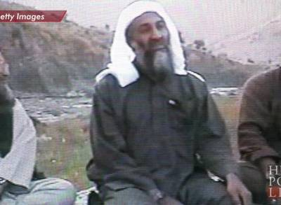 News video: Osama Bin Laden's Son-In-Law Sentenced To Life In Prison
